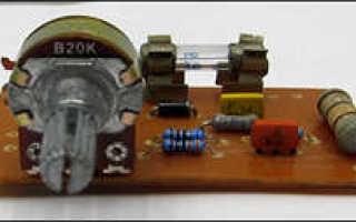Зарядное устройство бальзам м схема