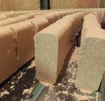 Установка для изготовления топливных брикетов