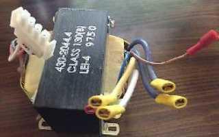 Как определить трансформатор без маркировки