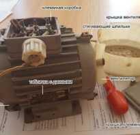 Подключение двигателя через конденсатор видео