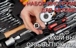 Важные моменты в выборе инструмента для автомобиля
