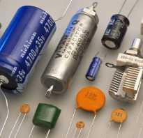 Как прозвонить керамический конденсатор мультиметром