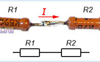 Формула параллельного соединения двух резисторов