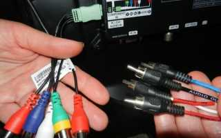 Подключение видеомагнитофона к телевизору через тюльпан