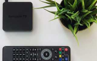 Как настроить телевизор через приставку