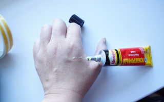 Как удалить клей секунда с рук