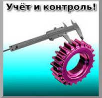 Длина общей нормали зубчатого колеса формула