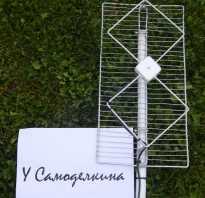 Размеры антенны волновой канал для т2