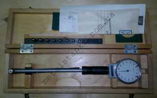 Нутромер индикаторный как пользоваться