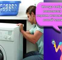 Почему стиральная машинка при отжиме сильно прыгает