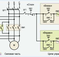 Как подключить реверсивный магнитный пускатель